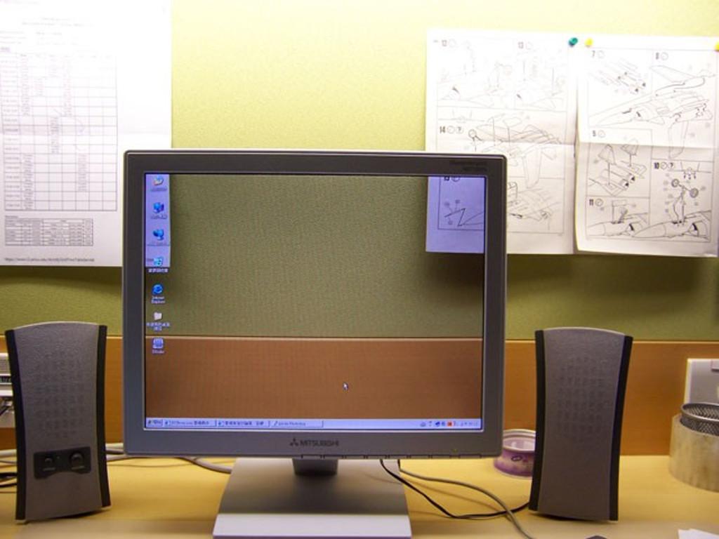 a látás asztali háttérképként