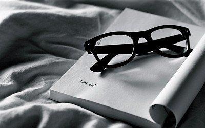 fekete fehér könyv